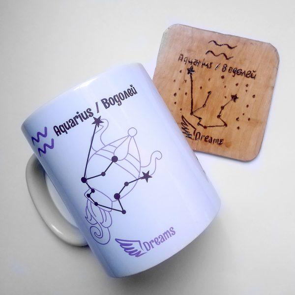 Чашка с подставкой «Созвездие Зодиака»