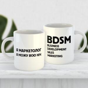 Чашка Я маркетолог