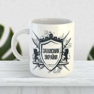 Чашка Захисник України