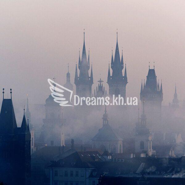 Интерьерный постер Прага в тумане