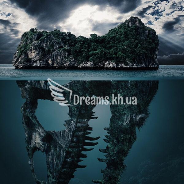Интерьерный постер Остров Dino