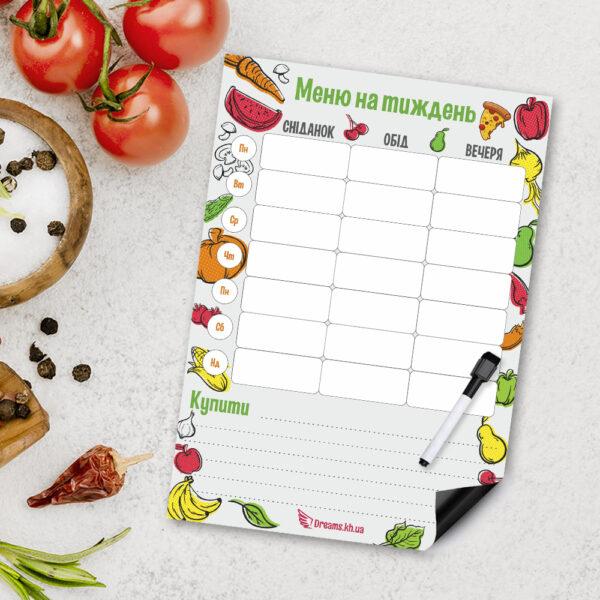 Магнітне меню А4 на холодильник Смачний план
