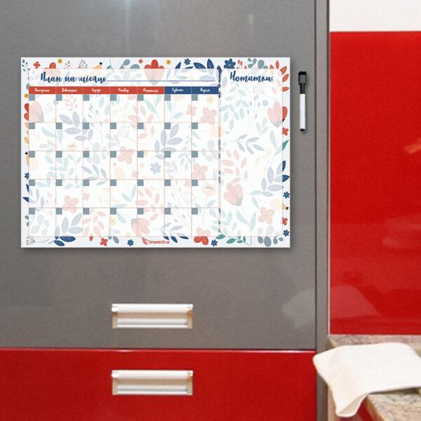 Магнітний планер А3 на холодильник Гарний настрій