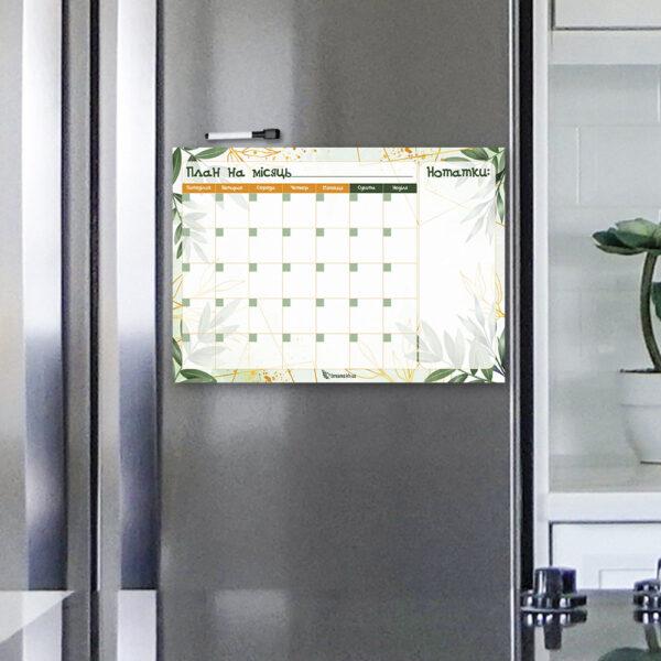 Магнітний планер А3 на холодильник Процвітання