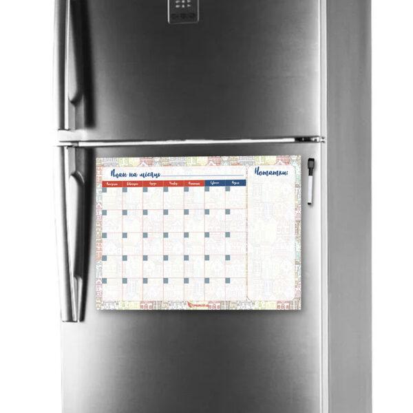 Магнітний планер А3 на холодильник Увага до деталей