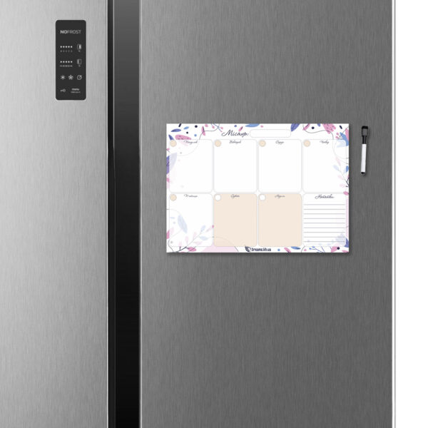 Магнітний планер А4 на холодильник Ніжність