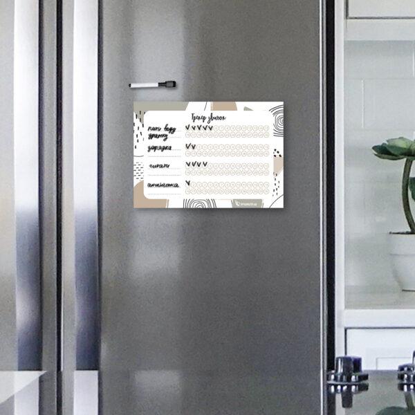 Магнітний трекер звичок А4 на холодильник Суворість