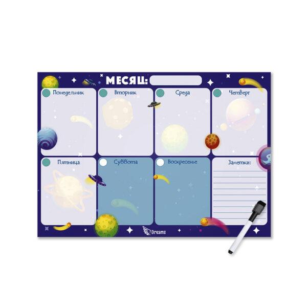 Детский магнитный планер на неделю Космос