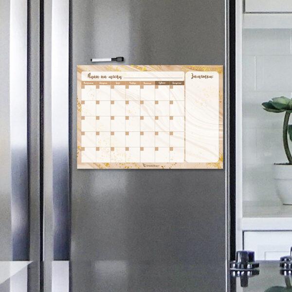 Магнитный планер А3 на холодильник Благополучие