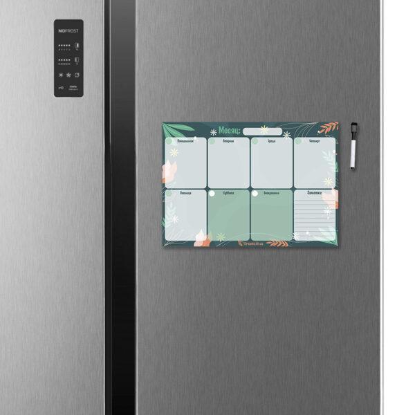 Магнитный планер А4 на холодильник Тропик (на неделю)
