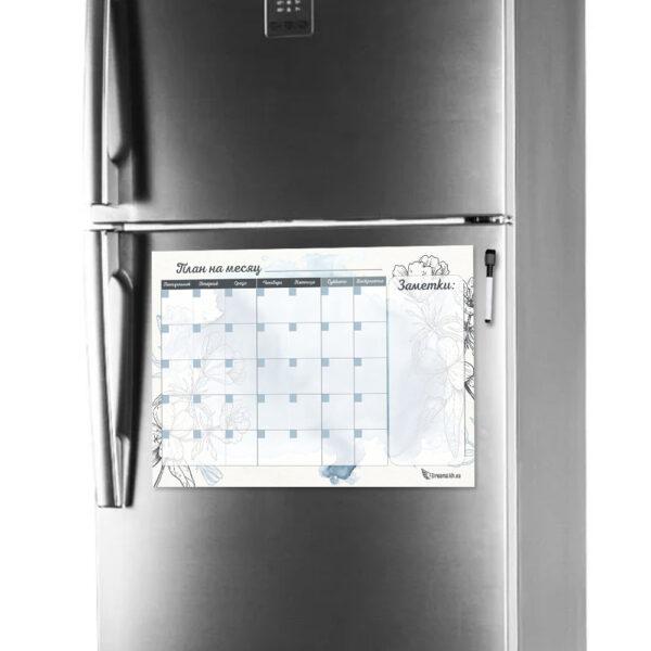 Магнитный планер А3 на холодильник Творческий минимализм