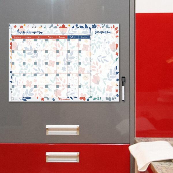 Магнитный планер А3 на холодильник Хорошее настроение
