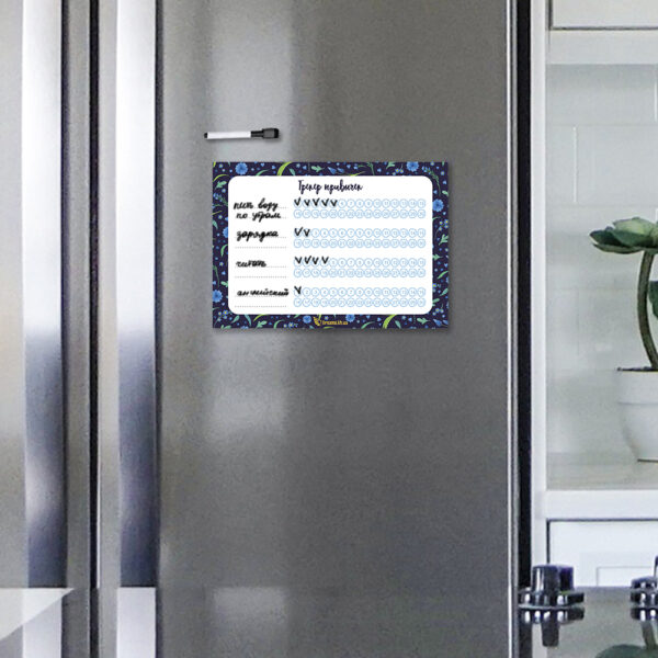 Магнитный трекер привычек А4 на холодильник Нежный контроль