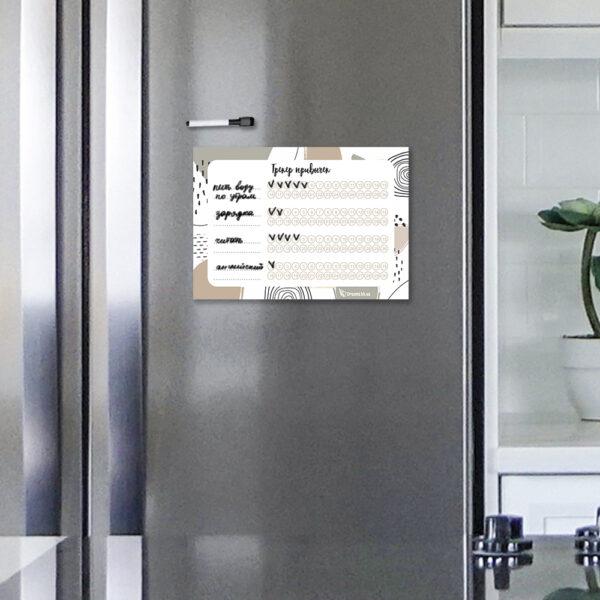 Магнитный трекер привычек А4 на холодильник Строгость