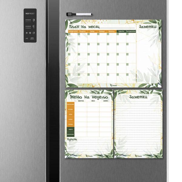 Набор магнитных планеров на холодильник Лесной мир