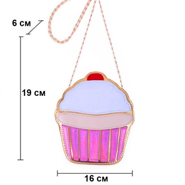Подарочный набор для девочки «Пироженое»