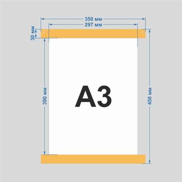 Купить постер А3 в интернет-магазине