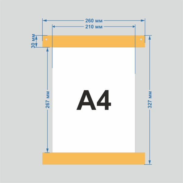 Купить постер А4 в интернет-магазине