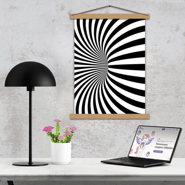 Постер - Иллюзия обмана