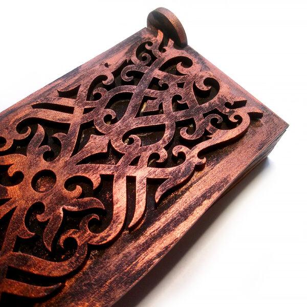 Скринька для грошей ручної роботи «Королівські візерунки»