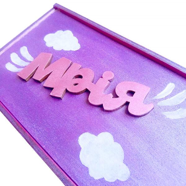 Скринька для грошей ручної роботи «Мрія»