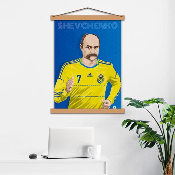 Постер авторський Тарас Шевченко